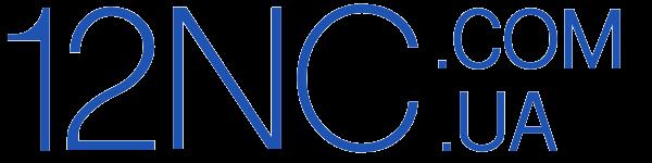 12NC.COM.UA